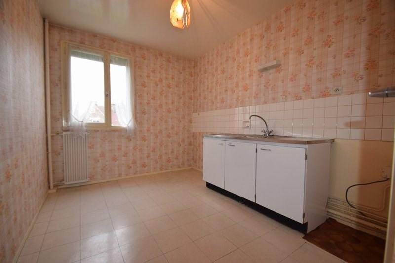 Venta  apartamento St lo 59500€ - Fotografía 2