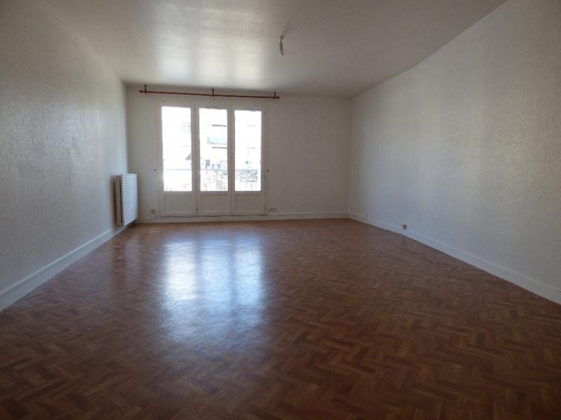 Location appartement Limoges 320€ CC - Photo 2