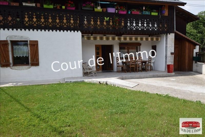 Vente de prestige maison / villa Mieussy 570000€ - Photo 8