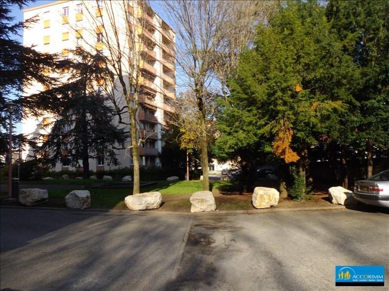 Vente appartement Villeurbanne 185000€ - Photo 1