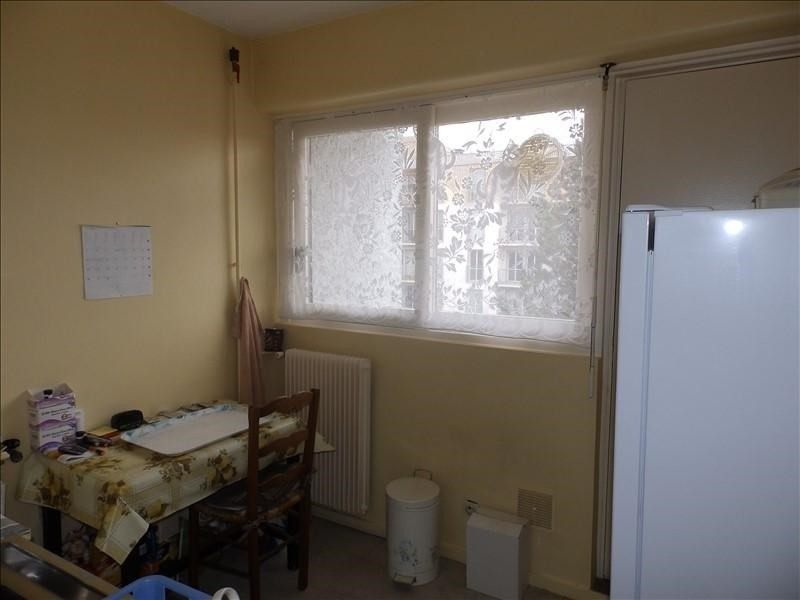 Sale apartment Moulins 43000€ - Picture 3