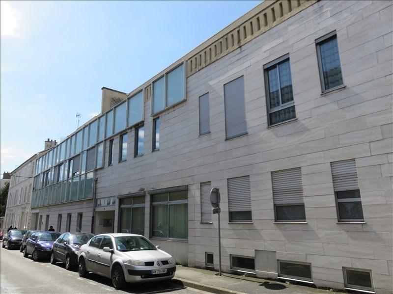 Vente appartement Meaux 148000€ - Photo 1