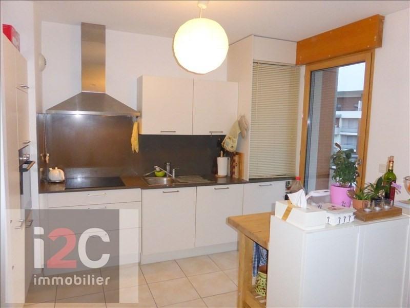 Rental apartment Prevessin-moens 1770€ CC - Picture 1