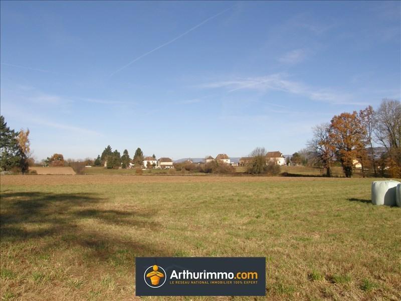 Vente terrain Morestel 72000€ - Photo 9