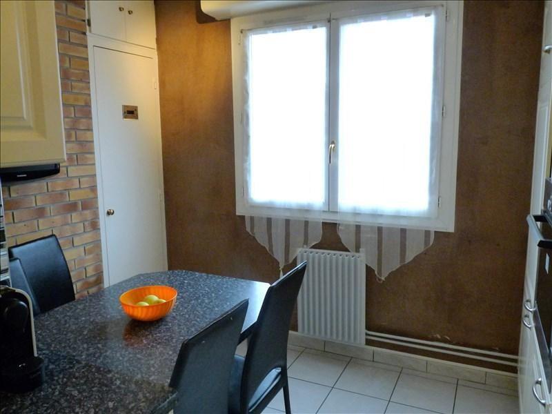 Sale apartment Villeurbanne 198000€ - Picture 3