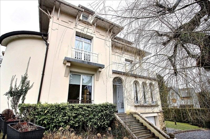 豪宅出售 住宅/别墅 Longwy 695000€ - 照片 2