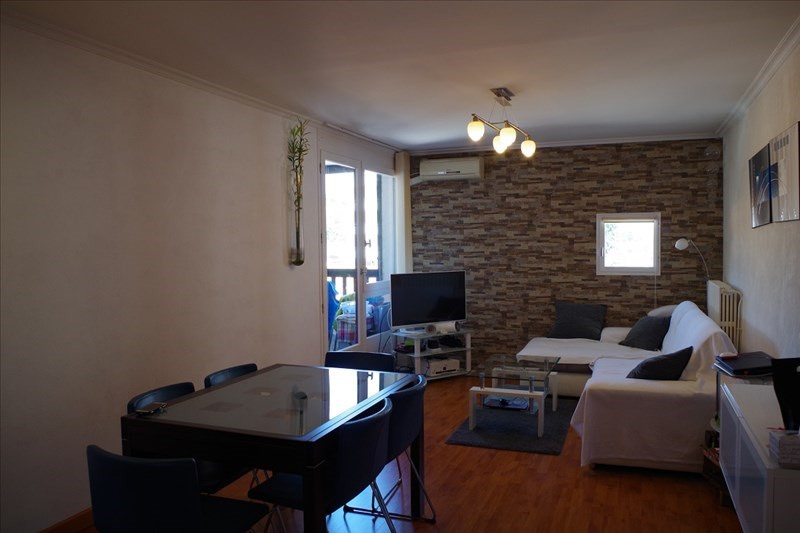 Vente appartement Hendaye 190 000€ - Photo 1