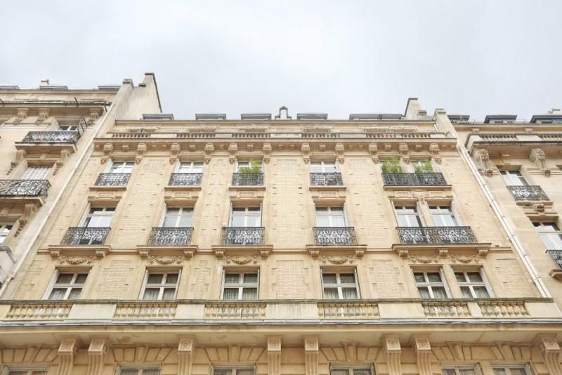 Престижная продажа квартирa Paris 16ème 3450000€ - Фото 12