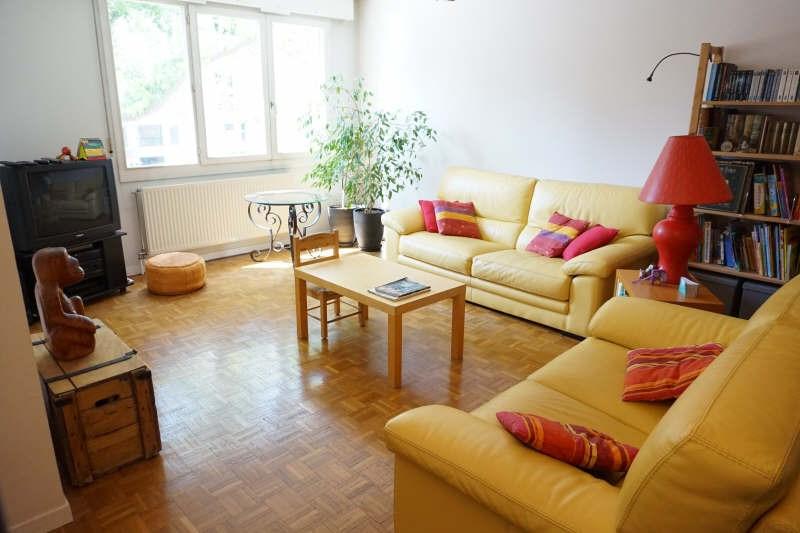 Vente appartement Lyon 7ème 265000€ - Photo 2