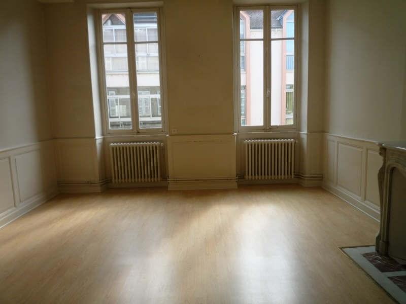Location appartement Moulins 695€ CC - Photo 1