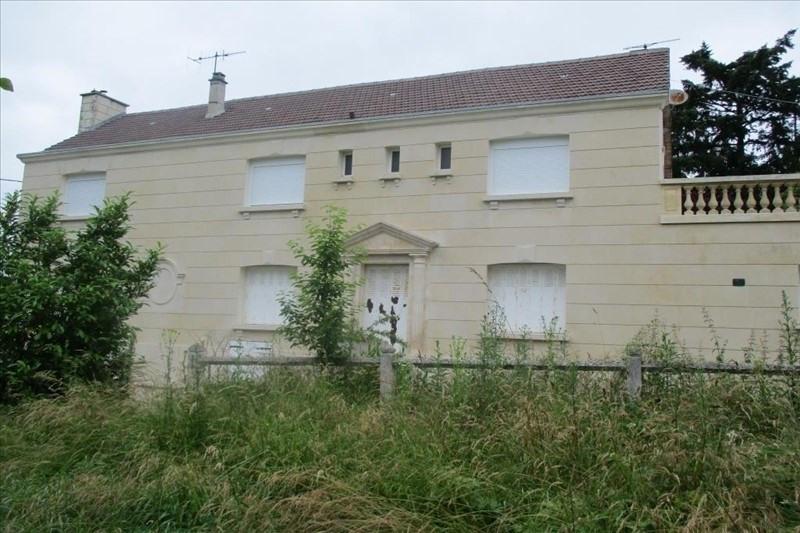 Vente maison / villa Villers cotterets 304000€ - Photo 1