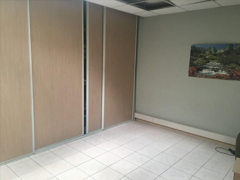 Location bureau Fougeres 1200€ HT/HC - Photo 6