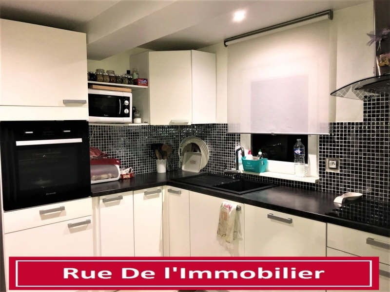 Sale house / villa Offendorf 242000€ - Picture 3