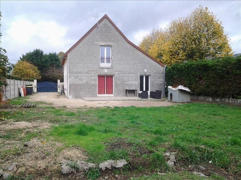 Vente maison / villa Vineuil 180000€ - Photo 4