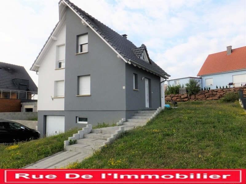 Sale house / villa Gundershoffen 275000€ - Picture 1