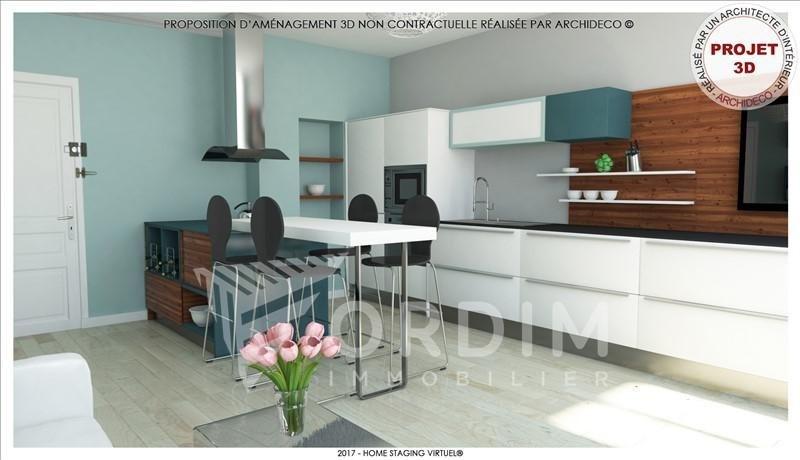 Vente appartement Tonnerre 21000€ - Photo 3