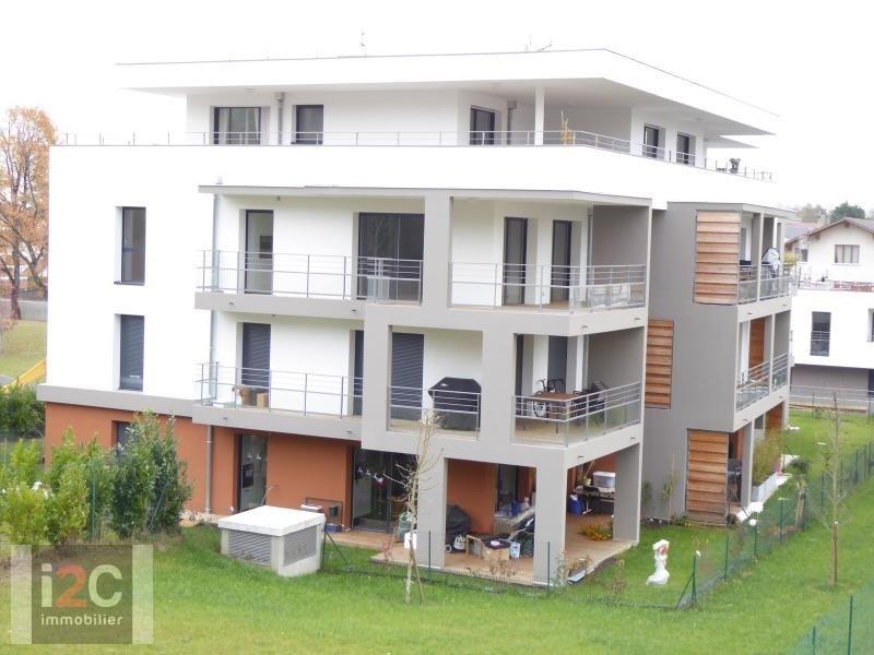 Venta  apartamento Divonne les bains 920000€ - Fotografía 1