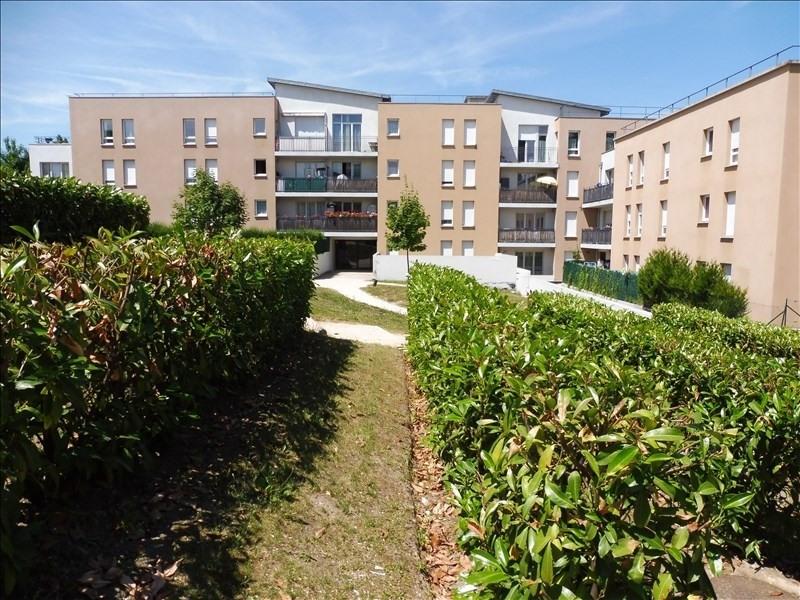 Vente appartement Sarcelles 242000€ - Photo 13