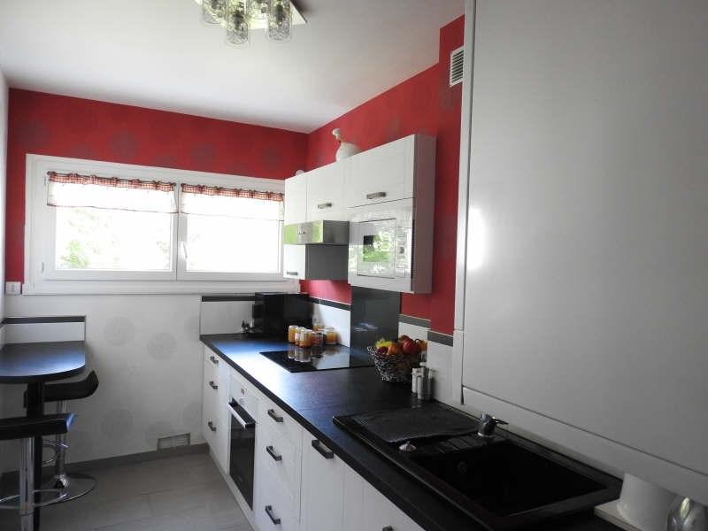 Vente appartement Chatillon sur seine 69000€ - Photo 3