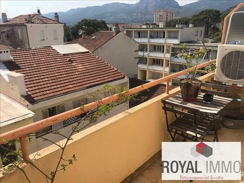 Location appartement Toulon 730€ CC - Photo 7