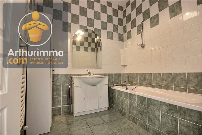 Sale apartment St etienne 84000€ - Picture 6
