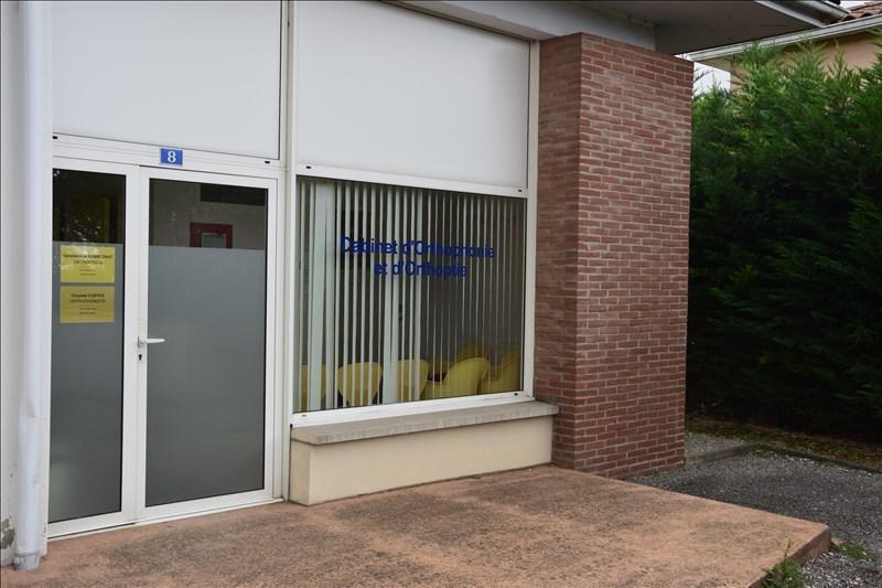 Location bureau Mons 700€ +CH/ HT - Photo 2