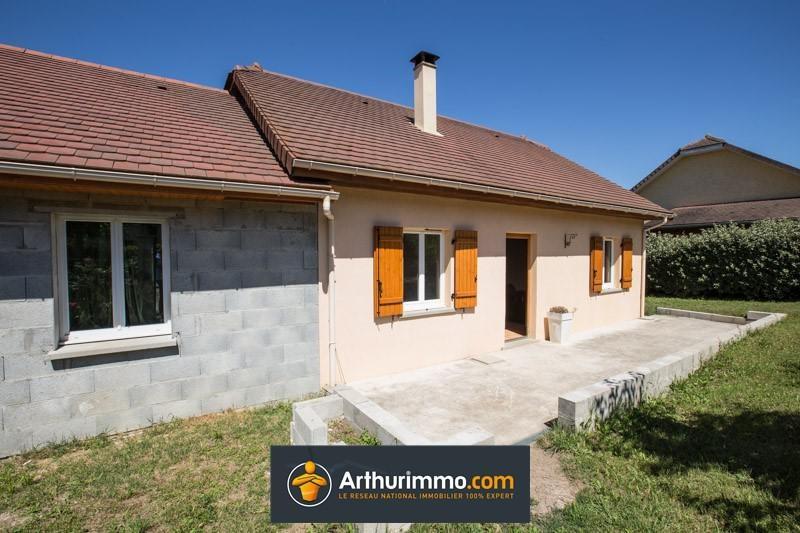 Vente maison / villa Morestel 157800€ - Photo 4