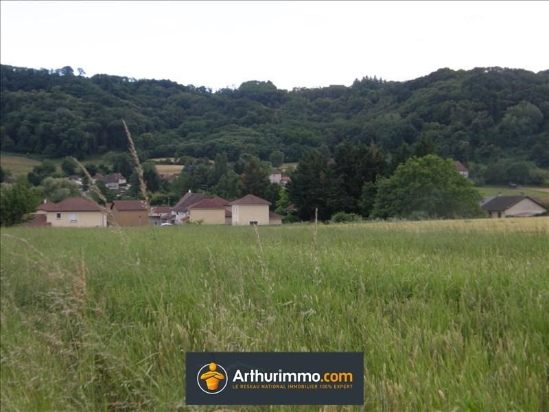 Vente terrain Bourgoin jallieu 75 000€ - Photo 2