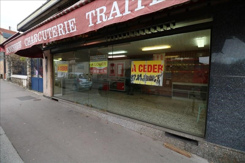Location local commercial Versailles 1250€ +CH - Photo 2
