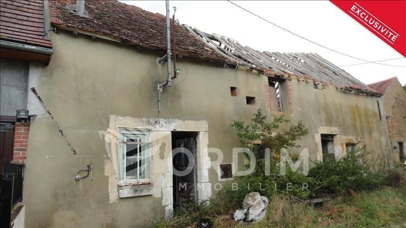 Vente maison / villa Pourrain 13000€ - Photo 1