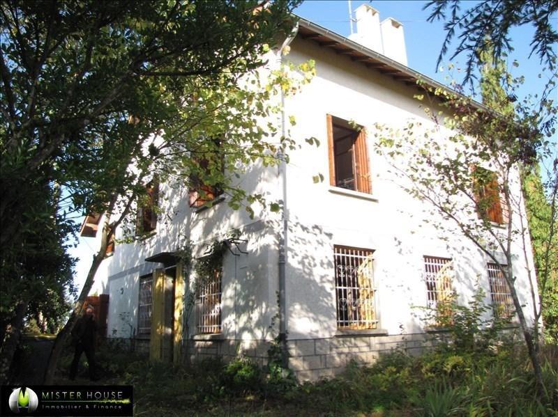 Produit d'investissement maison / villa Montricoux 160000€ - Photo 1