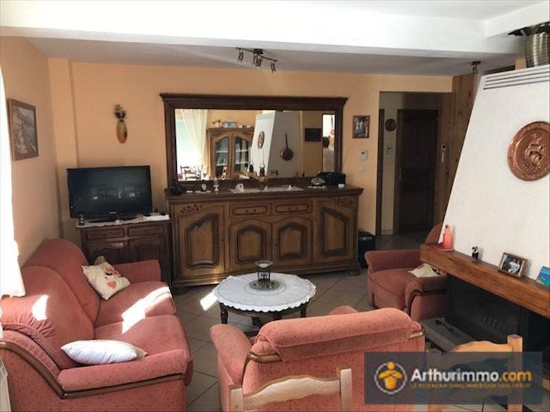 Vente maison / villa Holtzwihr 259000€ - Photo 4