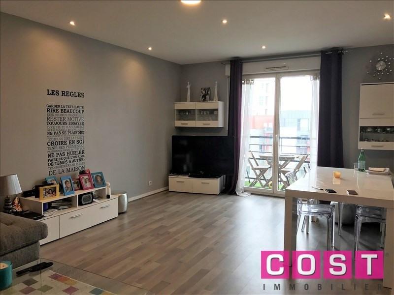 Revenda apartamento Asnieres sur seine 459000€ - Fotografia 2
