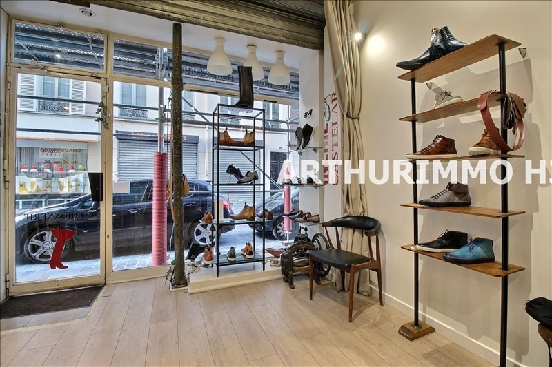 Location boutique Paris 12ème 1 427€ HT/HC - Photo 1