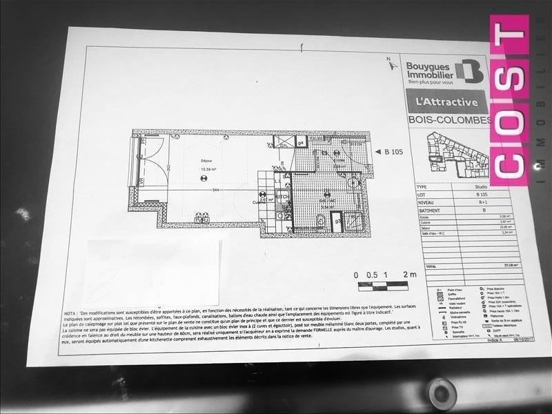 Location appartement Bois colombes 1290€ CC - Photo 6