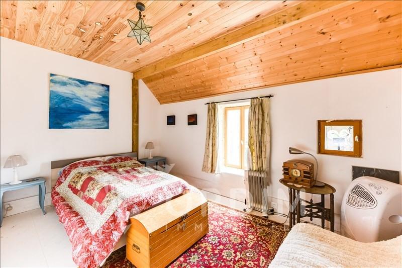 Vente maison / villa Saint amand en puisaye 96000€ - Photo 7