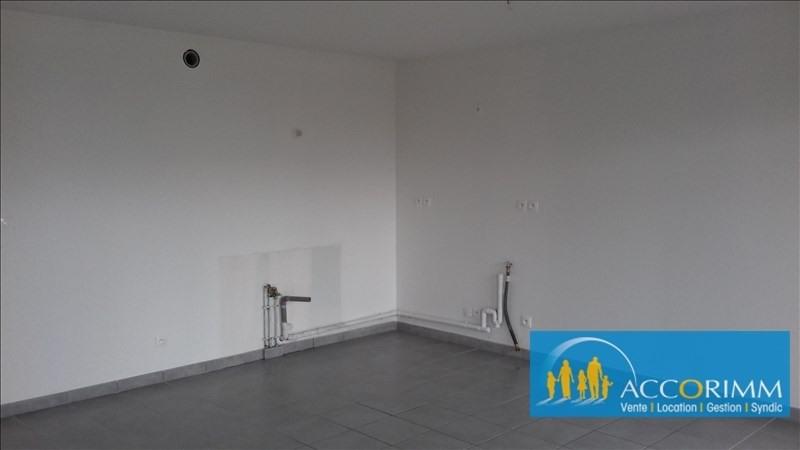 Продажa квартирa Mions 245000€ - Фото 5