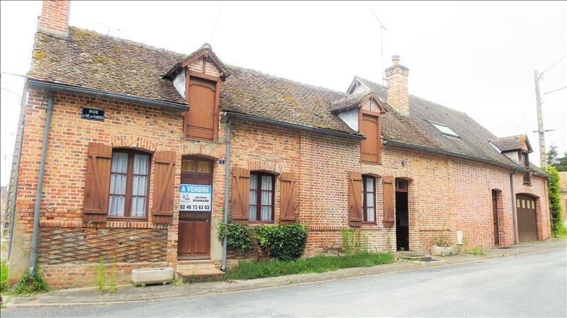 Vente maison / villa Brinon sur sauldre 60000€ - Photo 1