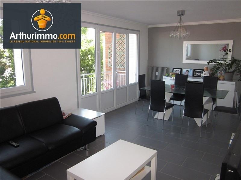 Vente appartement Roanne 78500€ - Photo 1