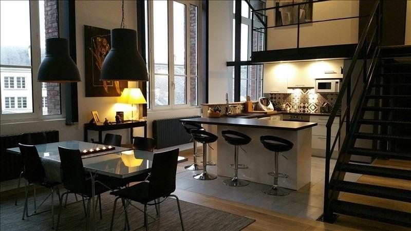 Vente de prestige loft/atelier/surface Soissons 375000€ - Photo 3
