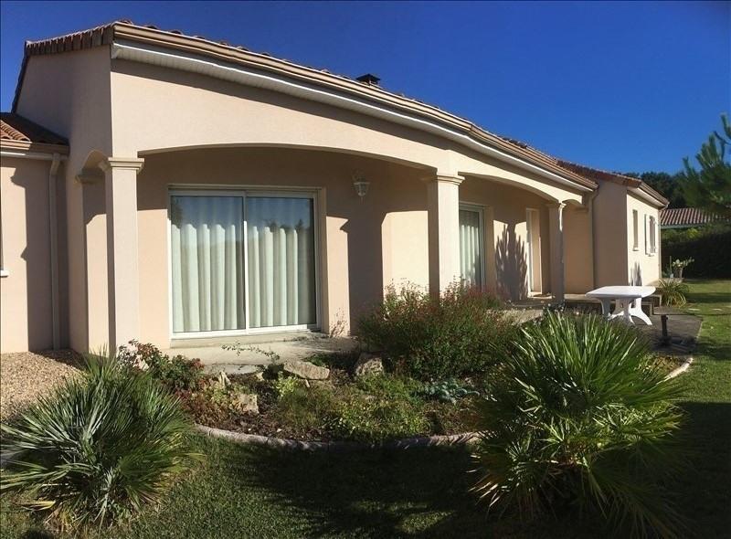 Vente maison / villa Savigny levescault 236000€ - Photo 1