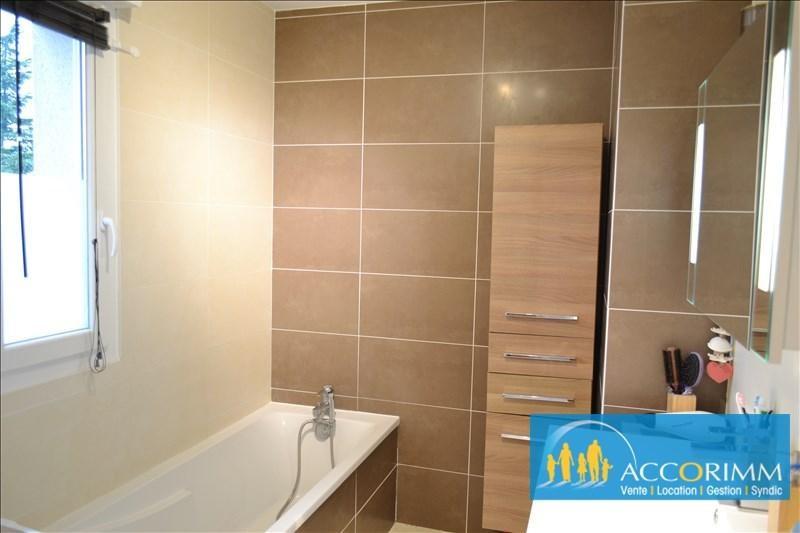 Sale apartment Corbas 235000€ - Picture 8