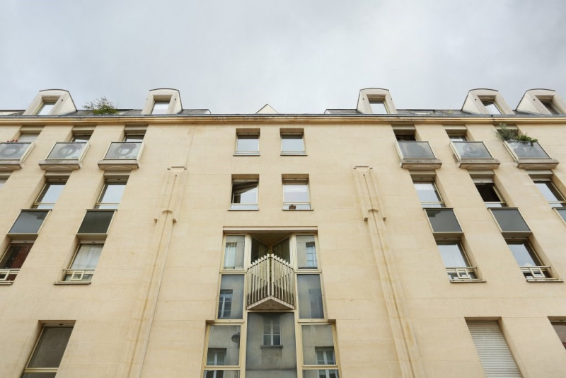 Aрендa квартирa Paris 14ème 1830€ CC - Фото 7