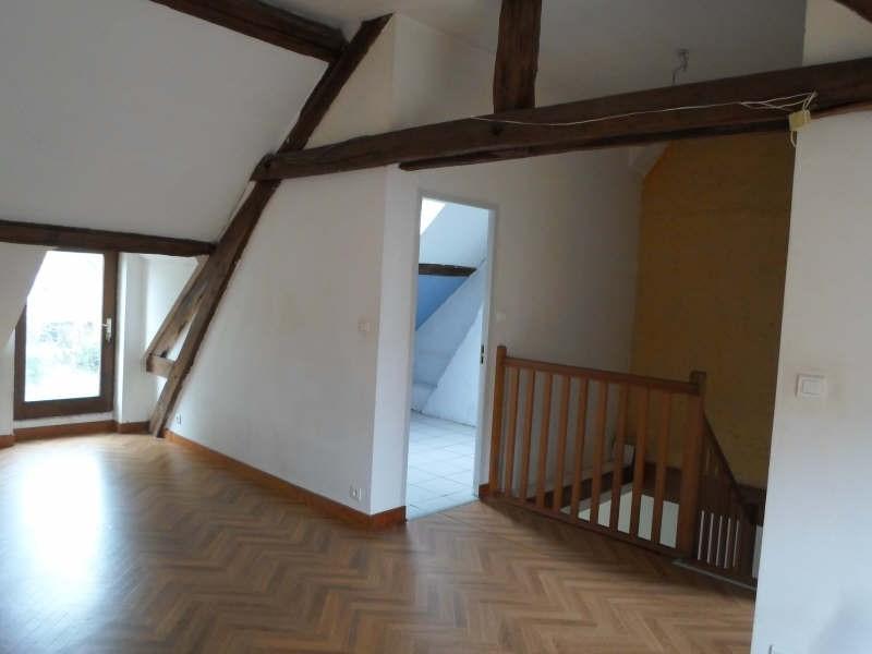 Vente maison / villa Vouzon 80000€ - Photo 3