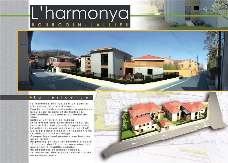 Venta  apartamento Bourgoin jallieu 219000€ - Fotografía 6