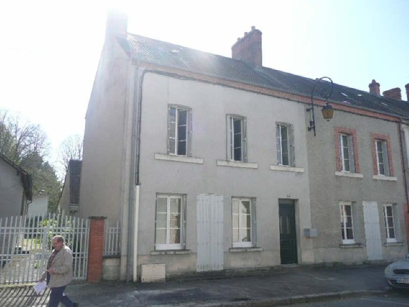 Vente maison / villa La chapelle d angillon 83000€ - Photo 1