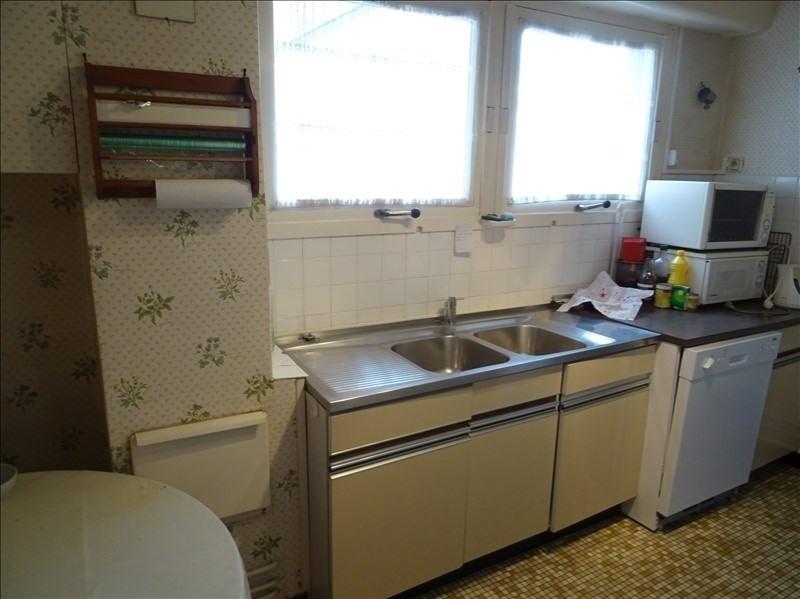 Vente appartement Soissons 135000€ - Photo 3