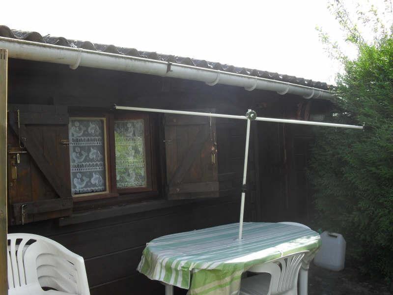 Vente maison / villa Vendome 13000€ - Photo 1