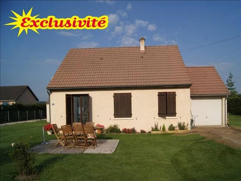 Vente maison / villa Chatillon sur loire 110000€ - Photo 1