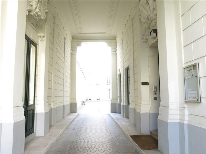 Vente appartement Paris 16ème 678000€ - Photo 1